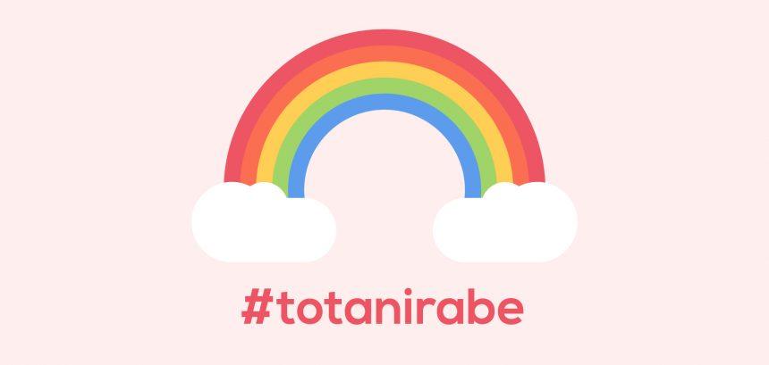 Vídeos #totanirabe de les escoles de Puig-reig